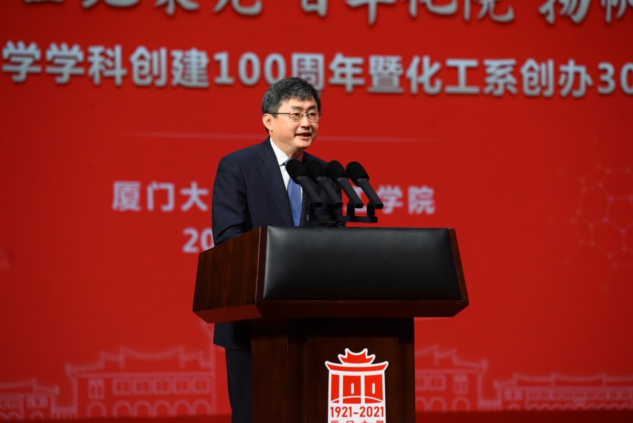 中國化學會副理事長丁奎嶺院士致辭3