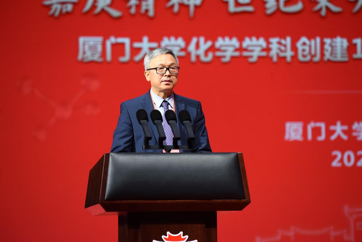 國家自然科學基金委化學科學部主任楊學明院士致辭2