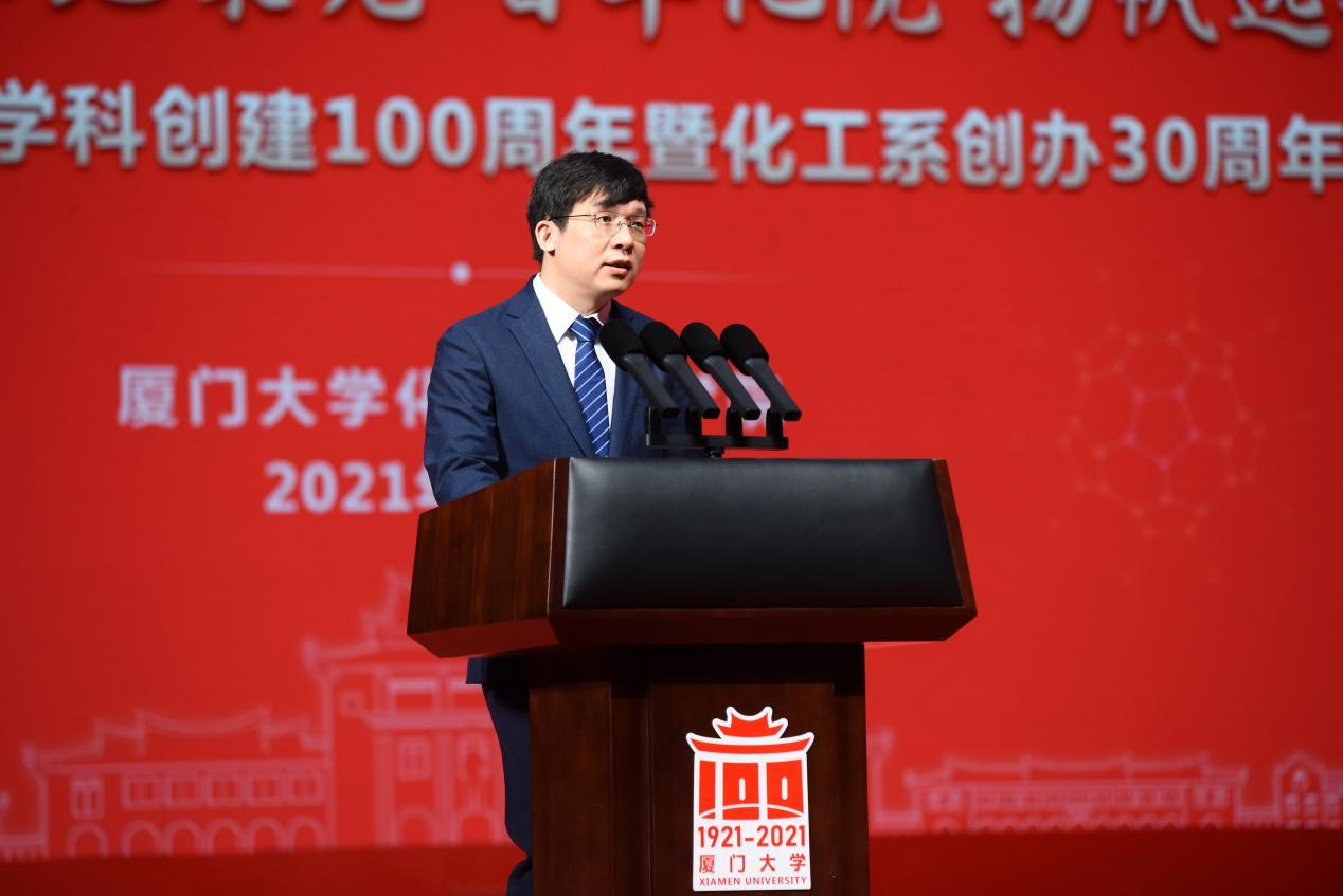 兄弟單位代表:北京大學化學與分子工程學院院長陳興教授致辭