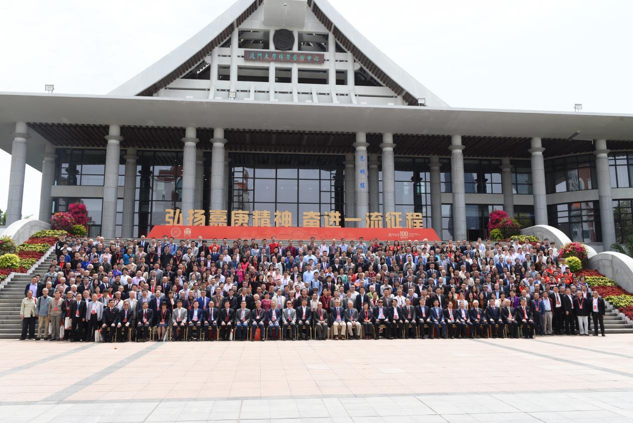 廈門大學化學學科創建100周年暨化工系創辦20周年發展大會參會嘉賓合影